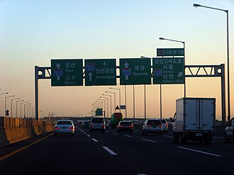 Seoul Ring Expressway - Seoun Junction, 2008