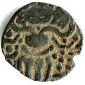 Jaffna Kingdom - A Setu coin