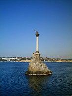 Sevastopol monument.jpg