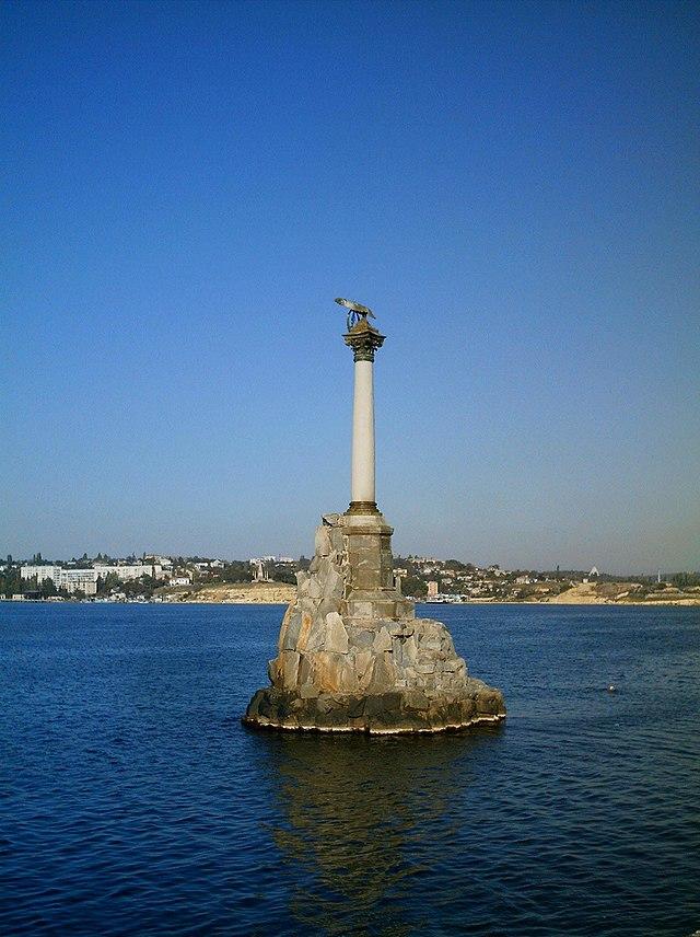 Смотреть фото севастополь памятники изготовление памятников тула псков
