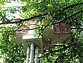 Seven Hills Park, Cobble Hill icon, Somerville, Massachusetts.jpg