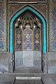 Seyyed Mosque 07 - Mihrab.jpg