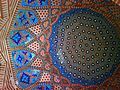 Shah Jahan Mosque ceiling art.jpg