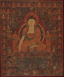 anonymous: Shakyamuni with the Thirty-Five Buddhas of the Confession of Sins and the Eighteen Arhats