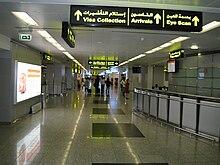 United Airlines Wifi >> Sharjah International Airport - Wikipedia