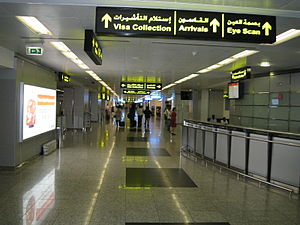 Sharjah International Airport - Terminal interior