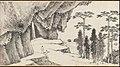 Shen Zhou - Joint Landscape - 1990.54 - Metropolitan Museum of Art.jpg