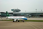 Shenzhen Airlines A319 (B-6197) in old livery.jpg