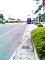 Shihdai Blvd., Kaohsiung City 20110621.jpg