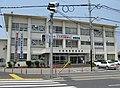 Shikama police-stn.jpg