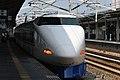 Shinkansen 100 (8086216338).jpg