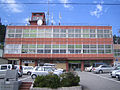 Shitara Town Office 2.jpg