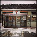 Shizugawa Seven-Eleven in Jan 2013.jpg