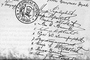 Black Hand (Serbia) - Signatures