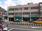 Sijhih Post Office on Datong Road 20160924.jpg