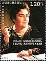 Silva Kaputikyan 2019 stamp of Armenia.jpg