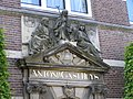 Sint Anthony Gasthuis Leeuwarden poortje.jpg