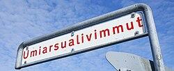 Dansk uden gummi Laks Street 7