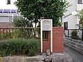 Site of Daikansho in Koyanose-juku.jpg
