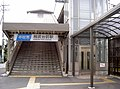 Sobudai-Mae Station.jpg