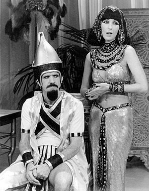 Sonny & Cher - Scene from an Egyptian soap opera skit on The Sonny and Cher Show, 1977.
