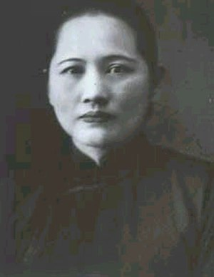 Chairman of the Standing Committee of the National People's Congress - Image: Soong Ching ling 1937