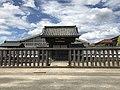 South gate of Former Meirinkan School 1.jpg