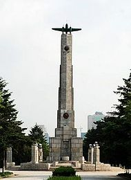 Soviet martyr monument of Changchun.jpg