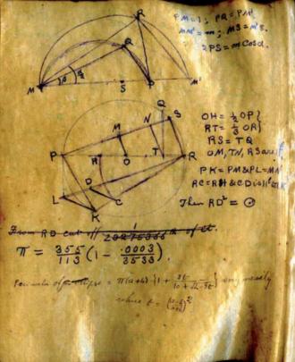 Squaring the circle - Image: Squaring the circle Ramanujan 1913