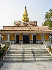 Sridigamber Jain Temple, Singhpuri, Sarnath, Varanasi