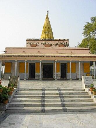 Sarnath - Shri Digambar Jain Temple, Singhpuri, Sarnath, Varanasi