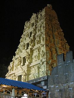 Srisailam Gopuram