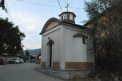 St. Athanasius Church (Miletino) 01.JPG