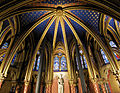 St. Chapelle, Paris, France 2009.jpg
