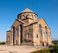 St. Hripsime church in Armenia2.jpg