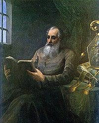 St. Sahak Partev