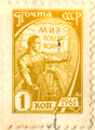 Stamp-ussr1961-peace-will-win-over-war.png