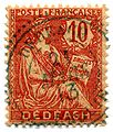 Stamp French PO Dedeagh 1902 10c.jpg