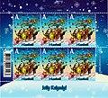 Stamp of Belarus - 2019 - Colnect 944316 - Happy Kalyady.jpeg
