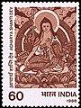 Stamp of India - 1988 - Colnect 165259 - Acharya Shanti Dev.jpeg