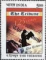 Stamp of India - 2006 - Colnect 159001 - The Tribune.jpeg