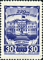Stamp of USSR 0976.jpg