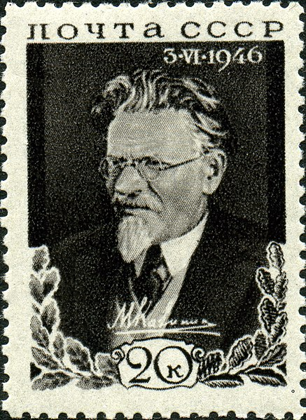 Plik:Stamp of USSR 1048.jpg