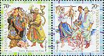 Stamp of Ukraine s787-788.jpg