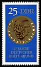 Stamps of Germany (DDR) 1970, MiNr 1593.jpg