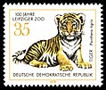 Stamps of Germany (DDR) 1978, MiNr 2324.jpg