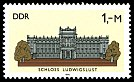 Stamps of Germany (DDR) 1986, MiNr 3035.jpg