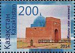 Stamps of Kazakhstan, 2014-036.jpg