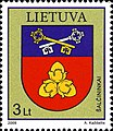 Stamps of Lithuania, 2009-03.jpg