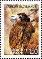 Stamps of Tajikistan, 016-09.jpg